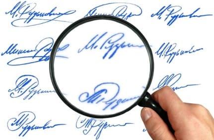 Наказание за подделку подписи по КОАП