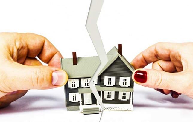 Как разделить ипотечные обязательства