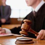 Жалоба на действия судьи