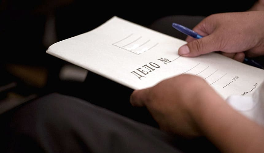 Права и возможности Верховного Суда при рассмотрении надзорной жалобы