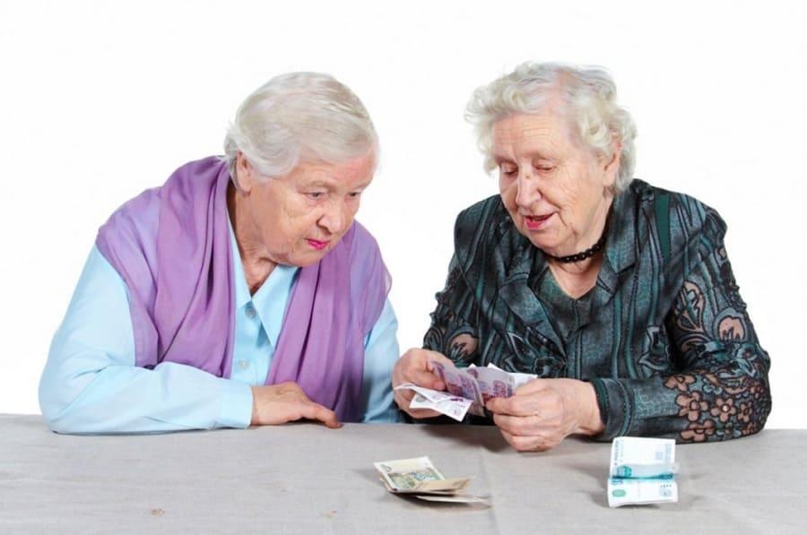 Перечень для пенсионеров