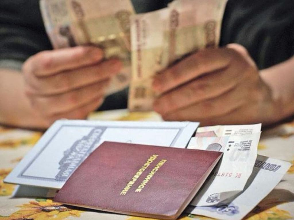 Как посчитать пенсионные баллы за советский стаж с примером расчета