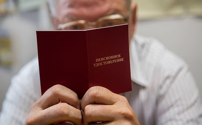 Перерасчет пенсии за стаж в СССР