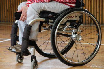 Перерасчет пенсии инвалидам