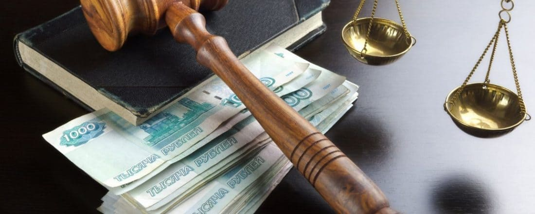 Ограничения, вызванные долгом