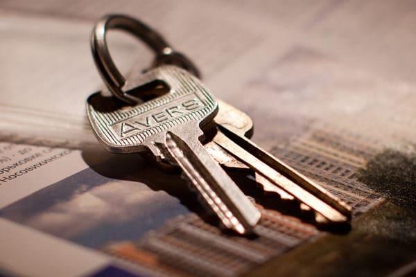 Продажа приватизированной квартиры с прописанным ребенком