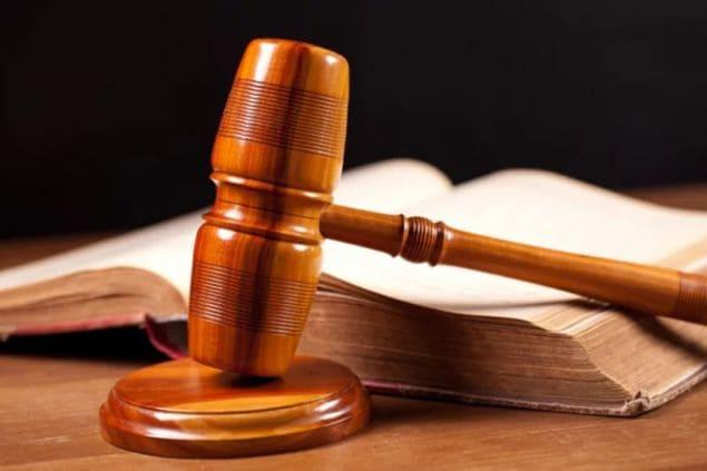 Проблемы при подаче заявления на судью